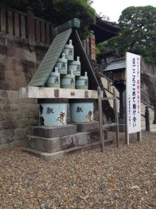 Naritasan Shinshoji